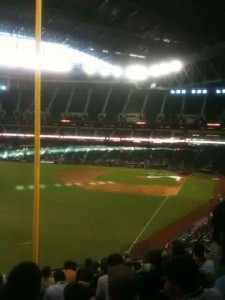 View from Dbacks Game